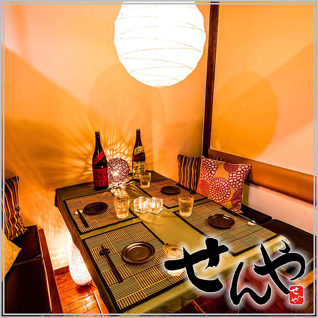 和牛もつ鍋と炙り和牛寿司 完全個室居酒屋 せんや 五反田本店|店舗イメージ2