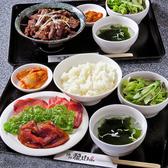 焼肉 雅山 中野本店のおすすめ料理2