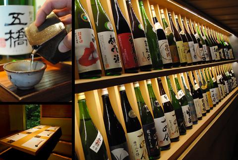 全国各地から厳選された個性豊かな日本酒を、多彩な珍味と共に愉しめる空間です。