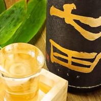日本酒、地酒を種類豊富にご用意!