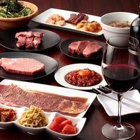 コース料理は全3種/価格は4500円~をご用意しています♪