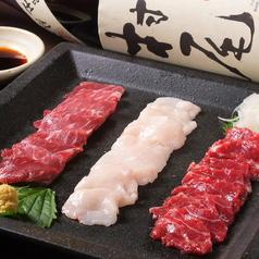 楽ファーレ 横浜 鶴屋町店のおすすめ料理1