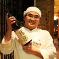 トゥアンです!日本酒が大好きです♪