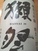 深川太郎のおすすめ料理2
