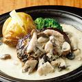 料理メニュー写真きのこのクリームソースハンバーグ トリュフ風味