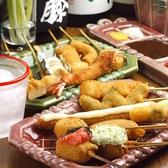 串の坊 北新地西店のおすすめ料理2