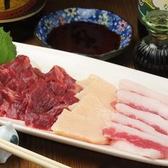 九州料理 とっとっと 千葉店のおすすめ料理1