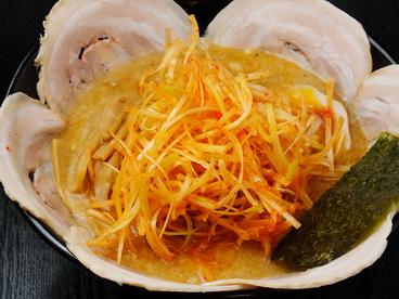 麺やむこうぶち 船堀店のおすすめ料理1