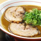 燕ちゃんラーメンのおすすめ料理3