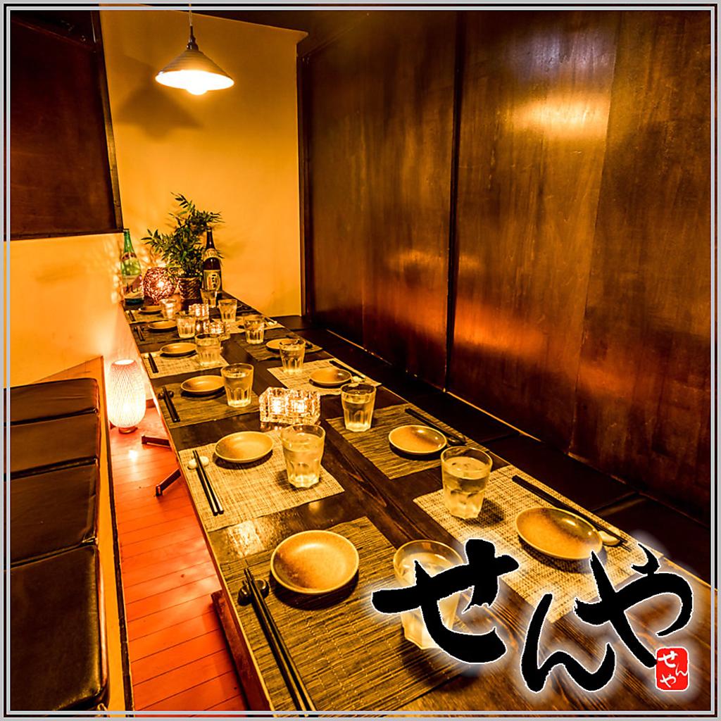 和牛もつ鍋と炙り和牛寿司 完全個室居酒屋 せんや 五反田本店|店舗イメージ4