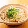 料理メニュー写真地鶏塩ちゃんこ(2人前)