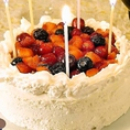 ホールケーキ1000円でご用意致します♪誕生日やお祝い事にケーキの用意がない場合やどこで用意しようか迷っているなどお考えの方は是非ご注文下さい!※要予約【戸塚 カラオケ 居酒屋 個室 二次会 貸切 飲み放題】
