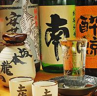 …高知の日本酒が揃う…