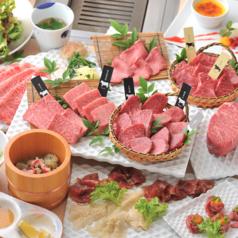 熟成和牛焼肉 エイジング・ビーフ ワテラスの写真