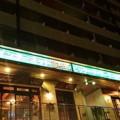 亜熱帯 金山駅店