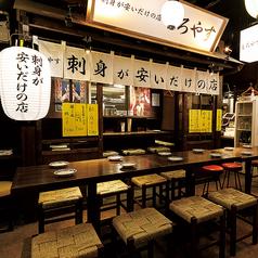 刺身が安いだけの店 海鮮居酒屋 とろやす 岐阜駅前店の雰囲気1