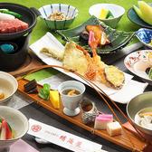屋形船 晴海屋のおすすめ料理3