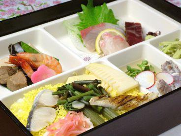 お食事処 カモ井のおすすめ料理1