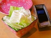 のんき 三島のおすすめ料理2