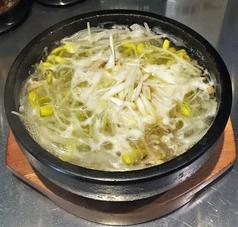 豆もやしスープ 2~3名様分