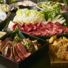 だんだん 赤坂店のおすすめ料理1