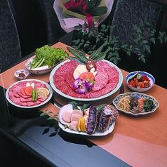 焼肉美福苑のおすすめ料理1