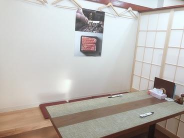 うなぎ 彦星 西川口店の雰囲気1