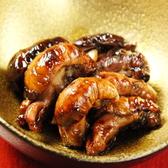 阿み彦 北浜店のおすすめ料理3
