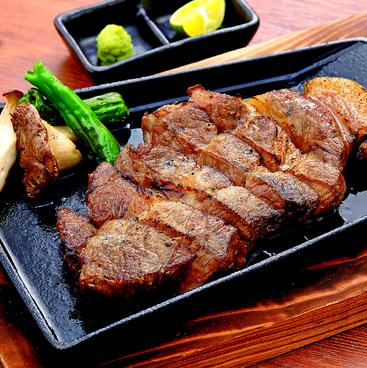 月の宴 渋谷宮益坂店のおすすめ料理1