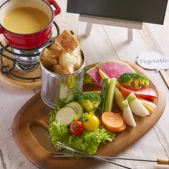 料理メニュー写真【野菜】ベジフォンデュ