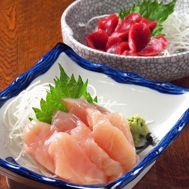 鶏 居食処 鳥松 since1977のおすすめ料理1