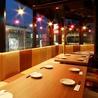 チーズダイニング CHEESE SQUARE AVANTI 新宿東口店のおすすめポイント1