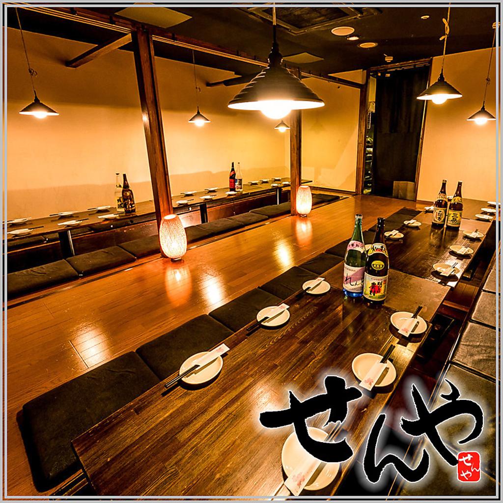 和牛もつ鍋と炙り和牛寿司 完全個室居酒屋 せんや 五反田本店|店舗イメージ6