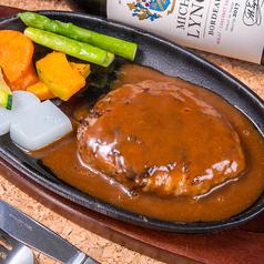 鉄板焼ステーキITOSHIMA GRILLのおすすめ料理1