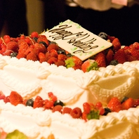誕生日にぜひ♪アニバーサリーケーキ