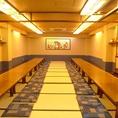 2階のお座敷大広間は最大80名まで収容可能!貸切利用も50名程度~OKです。お気軽にお問い合わせください。広々とした空間で大人数宴会がしたいなら、赤たぬきで決まり!