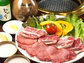 焼肉 牛元 うしげんのおすすめ料理2