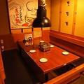 赤から 岐阜 島店の雰囲気1