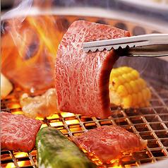 神戸牛 焼肉 利休 りきゅうの写真
