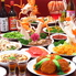中華居酒屋 五福のロゴ