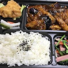 中国料理 上海菜館のおすすめ料理1