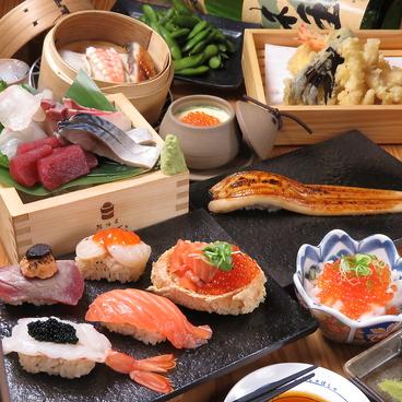 鮨 酒 肴 杉玉 神戸北野坂のおすすめ料理1