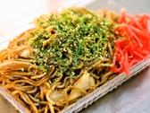 江原商店のおすすめ料理2