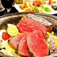 神戸牛イチボのタタキ風ステーキ、地元飯の明石鯛の「鯛めし」、明石蛸の「蛸めし」、手作りざる豆富、ローストビーフと香味野菜の湯葉巻き ~泡のソース~、淡路鶏の炙り焼きなどなど当店でしか食べられない創作料理も豊富に取り揃えております。ぜひ美味しいお酒と共にご堪能ください♪【三宮 居酒屋 飲み放題 個室】