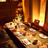 町家和食 京の町 梅田の写真