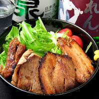 お肉も絶品♪特製炙りチャーシュー丼!! 680円(税抜)