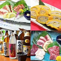 郷土料理とともに県産日本酒や焼酎も豊富にご用意♪