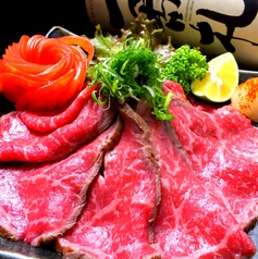うお座 徳島市のおすすめ料理1