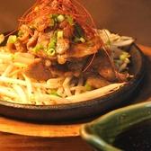 北海道室蘭焼鳥 居酒屋 蔵のおすすめ料理2