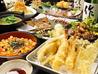 天ぷら海ごこち 深井店のおすすめポイント3